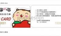 03card_shops_cards.jpg