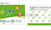 05card_shops_cards.jpg