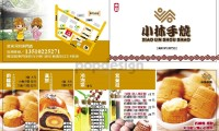 12card_shops_cards.jpg