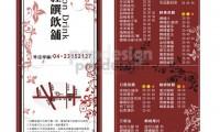 14card_shops_cards.jpg